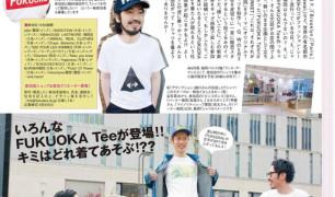 福岡Tシャツマーケット