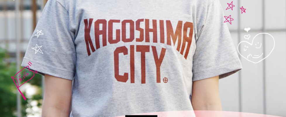 九州Tシャツストア